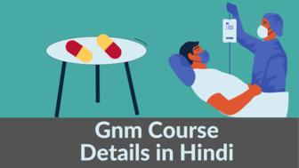 Gnm course details in hindi, gnm ki salary kitni hai