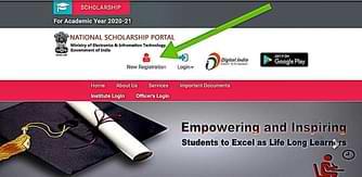 Scholarship kaise check kare, scholarship check karne ka tarika